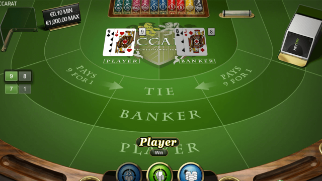 Бонусная игра Baccarat Pro Series Table Game 2