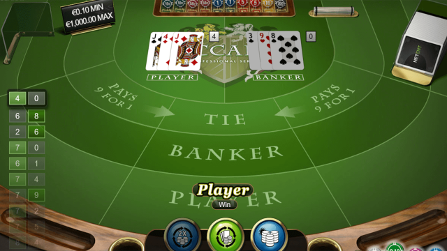 Бонусная игра Baccarat Pro Series Table Game 9