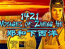1421 Путешествие Чжэн Хе