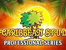 Игровой автомат Карибский Покер Профессиональная Серия