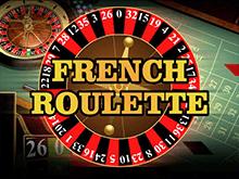 Игровой автомат Французская Рулетка